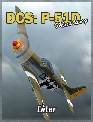 DCS P-51D Musutang Japanese Official Web Site